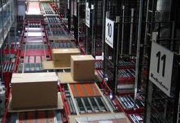 شراء Bulk storage facilities for finished products