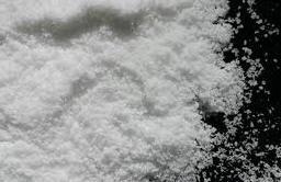 شراء Salt