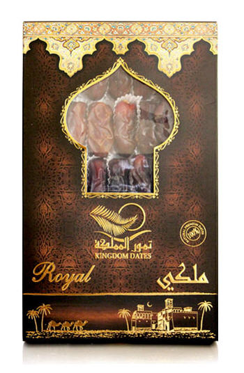 شراء Royal Dates