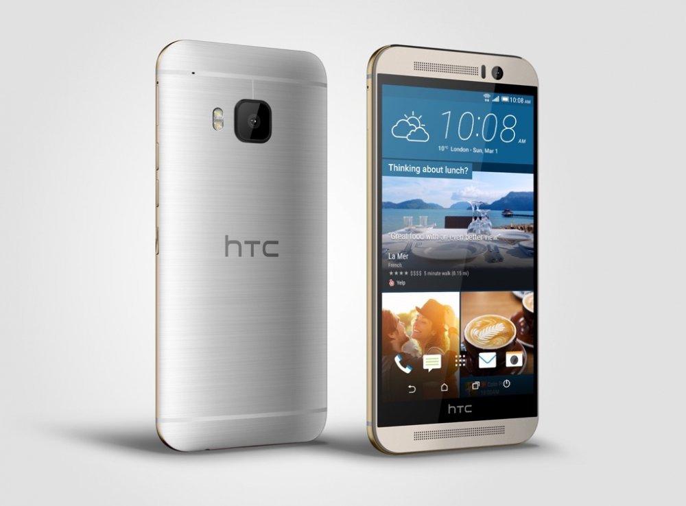 شراء HTC One M9