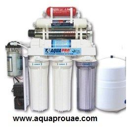 شراء Water filter Aquapro