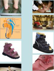 Kids Orthopedic Footwear