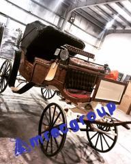 عربات ملكية