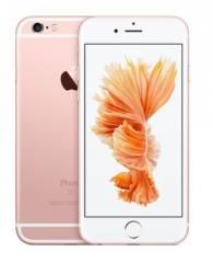 IPhone 6s rose gold 128gb wholesale prices.