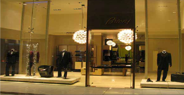 طلب Retails Exterior Design