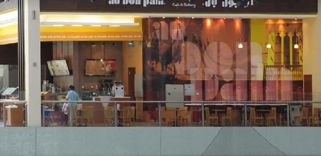 طلب Restaurants Designs Facades