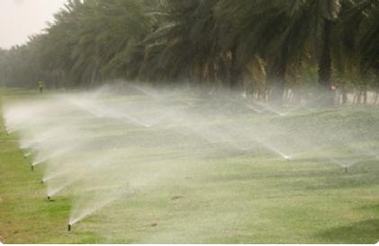 طلب Irrigation Service