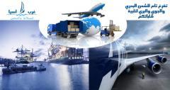 النقل البحري النقل البري النقل الجوي المشاريع التخليص الجمركي التجارة